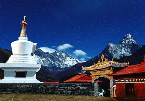Shortest Everest Base camp Trek